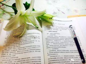 广州师大教育投 | 诉说我的自考之旅